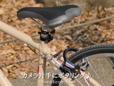 自転車の後輪ロック