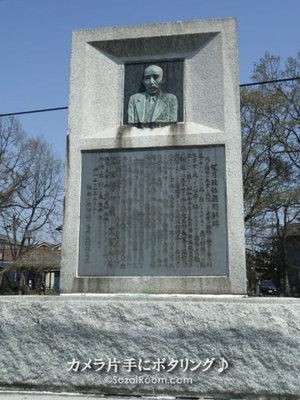 望月珪治の像