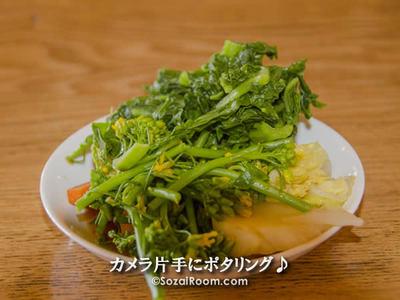 野菜ミニバイキング