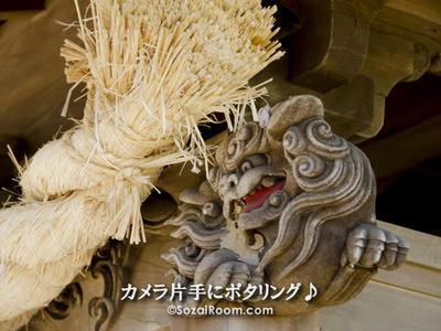 菅原神社の祠の装飾