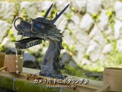 菅原神社の手水舎